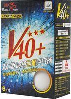 Мячи для настольного тенниса (6 шт.; 3 звезды; белые)