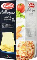 """Макаронные изделия """"Barilla. Lasagne Bolognesi"""" (500 г)"""