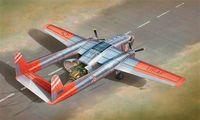 "Самолет ""C-119 Flying Boxcar"" (масштаб: 1/72)"