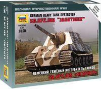 """Немецкий тяжелый истребитель танков Sd.Kfz.186 """"Ягдтигр"""" (масштаб: 1/100)"""