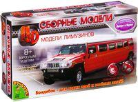 """Сборная модель """"Лимузин"""" (арт. ВВ2529)"""