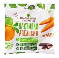 """Пастилки """"Правильные сладости. Апельсин и морковь"""" (70 г)"""