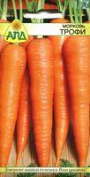 """Морковь """"Трофи"""""""