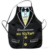 """Фартук текстильный """"Джентельмен на кухне"""" (50*70 см, арт. 10342091)"""