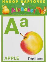 Alphabet. Азбука английская