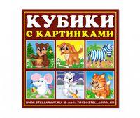 "Кубики ""Игрушки"" (4 шт; арт. 00861)"