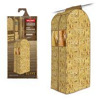 """Чехол для одежды """"Egypt"""" (108х60х30 см)"""