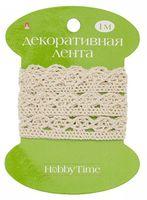 """Лента декоративная """"Hobby Time"""" (арт. 2-603/01)"""