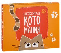 "Набор шоколада ""Котомания"" (60 г; ваниль)"