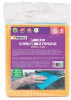 Набор салфеток для уборки целлюлозных (3 шт.; 150х170 мм)
