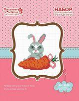 "Вышивка крестом ""Заяц с морковью"""