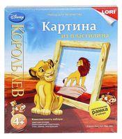 """Картина из пластилина """"Disney. Король Лев"""""""