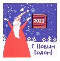 """Открытка с шоколадом """"ShokoBox. Дед Мороз"""" (5 г)"""