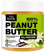 """Паста арахисовая """"Nuts Bank. С протеином и ванилью"""" (500 г)"""