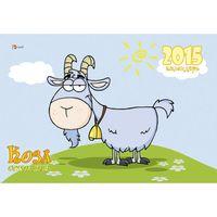 """Календарь настенный на 2015 год """"Символ года. Забавная коза"""""""