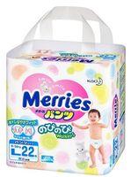 "Подгузники-трусики ""Merries"" (L 9-14 кг., 22 шт )"
