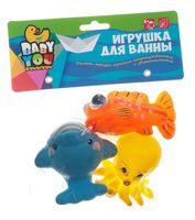 """Набор игрушек для купания """"Кит, рыба, осьминог"""""""