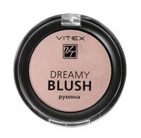 """Румяна """"Dreamy Blush"""" тон: 104, desert rose"""