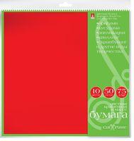 Бумага цветная (20х20 см; 50 листов; 10 цветов)