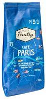 """Кофе молотый """"Paulig. Cafe Paris"""" (200 г)"""