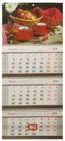 """Календарь настенный квартальный """"Тёплое настроение"""" (2019)"""
