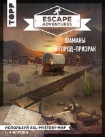Escape Adventures. Шаманы и город-призрак