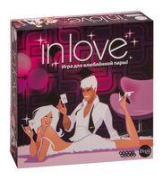 In Love (18+)