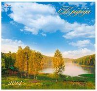 """Календарь настенный на 2014 год """"Родная природа"""""""