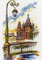 """Вышивка крестом """"Храм Спаса-на-Крови"""" (150x230 мм)"""
