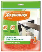 """Салфетка для уборки из микрофибры """"Для полировки"""" (300х300 мм)"""