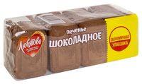 """Печенье сахарное """"Шоколадное"""" (426 г)"""