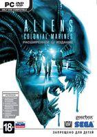 Aliens: Colonial Marines. ������������ �������