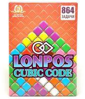"Головоломка ""Lonpos. Cubic Code"""