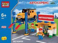 """Конструктор """"Автосервис"""" (422 детали)"""