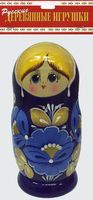 "Матрешка ""Гжель синяя"" (5 куколок)"