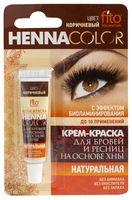 """Крем-краска для бровей и ресниц """"Henna Color"""" (тон: коричневый)"""