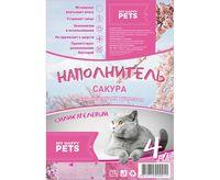 """Наполнитель для кошачьего туалета """"Сакура"""" (12 л)"""