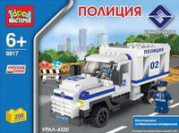 """Конструктор """"Полиция"""" (208 деталей)"""