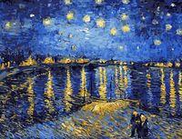 """Картина по номерам """"Ночная романтика"""" (400х500 мм)"""