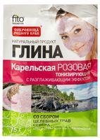 "Глина розовая для лица ""Карельская"" (75 г)"