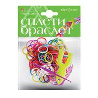 """Набор для плетения из резиночек """"Яркие цвета"""" (300 шт.)"""