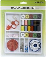 Набор для шитья (арт. НШ-008)