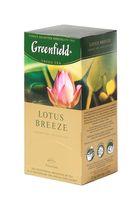 """Чай зеленый """"Greenfield. Lotus Breeze"""" (25 пакетиков)"""