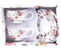 """Набор посуды """"Floral"""" (4 предмета; 230 мл)"""