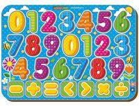 "Рамка-вкладыш ""Изучаем цифры и знаки"""