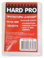 "Протекторы ""HardPro"" (44х68 мм; 100 шт.)"