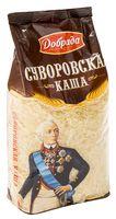 """Рис пропаренный """"Суворовская каша"""" (900 г)"""