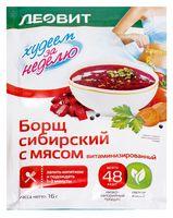 """Суп быстрого приготовления """"БиоСлимика. Борщ сибирский с мясом витаминизированный"""" (16 г)"""