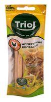 """Лакомство для кошек """"Аппетитные колбаски"""" (40 г; курица и треска)"""