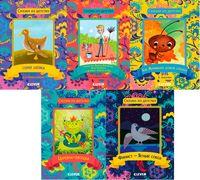 Сказки из детства (комплект из 5-и книг)